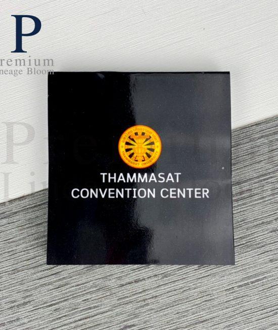 กระดาษก้อน  THAMMASAT