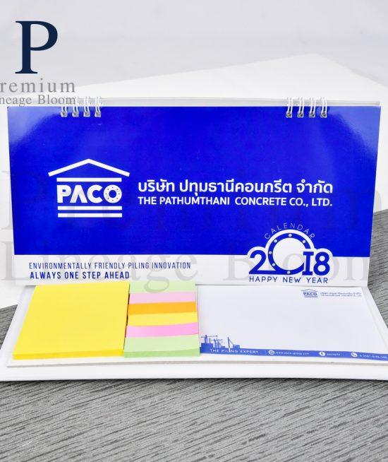 ปฏิทินตั้งโต๊ะ PACO