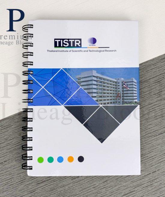 สมุดโน๊ต TISTR