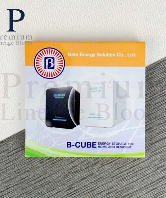 กระดาษก้อน B-Cube
