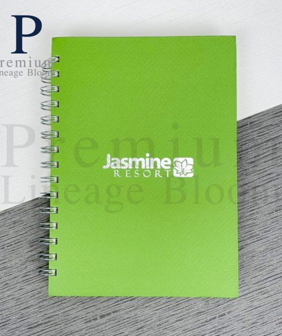 สมุดโน๊ต Jasmine Resort